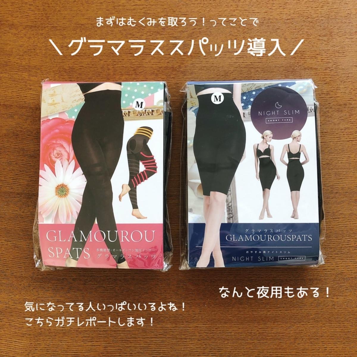 f:id:ku-chan5649:20200429140606j:plain