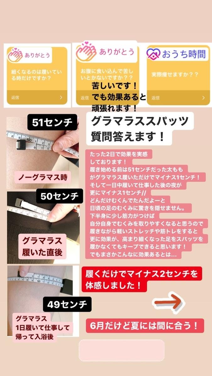 f:id:ku-chan5649:20200429143727j:plain