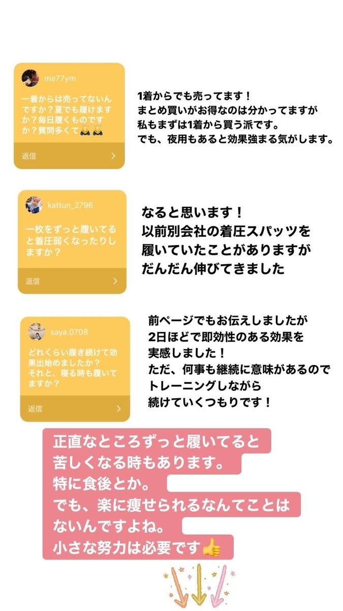 f:id:ku-chan5649:20200429143940j:plain