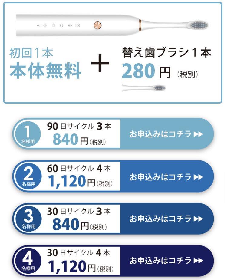 f:id:ku-chan5649:20200531102119j:plain