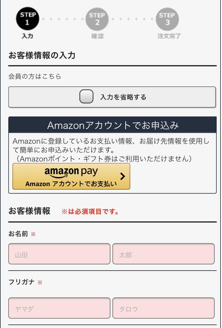 f:id:ku-chan5649:20200531102126j:plain