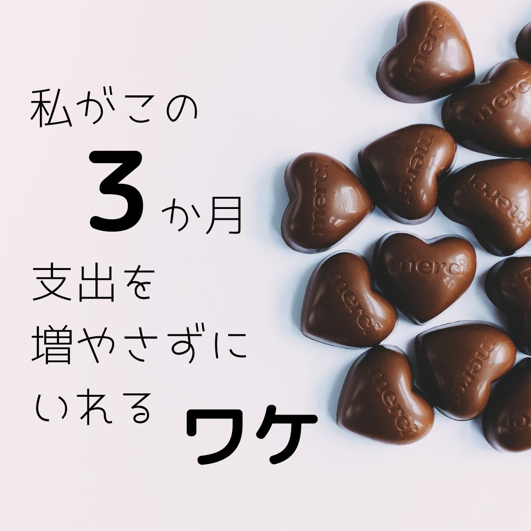 f:id:ku-chan5649:20200601092127p:plain