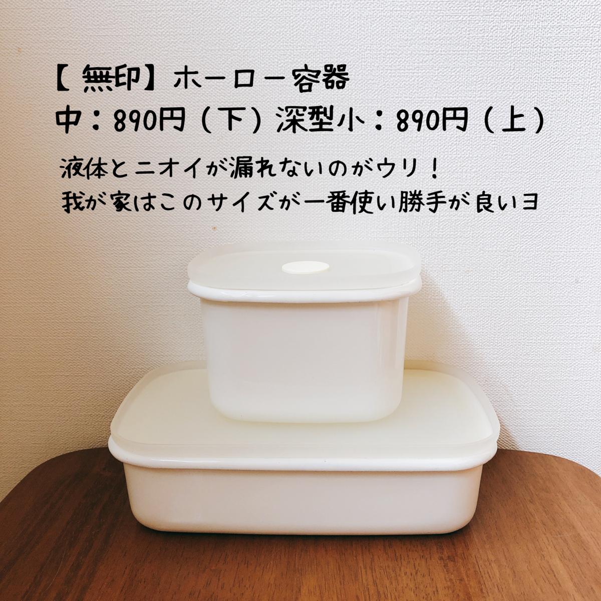 f:id:ku-chan5649:20200814121522p:plain