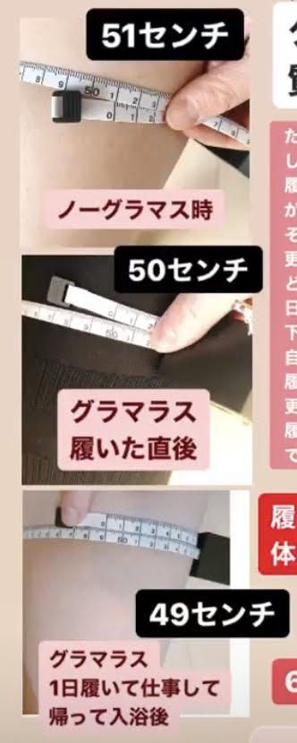 f:id:ku-chan5649:20200814204131j:plain