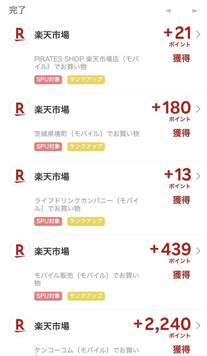 f:id:ku-chan5649:20200905171056j:plain