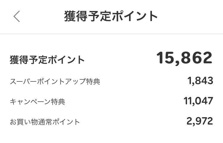 f:id:ku-chan5649:20200905171453j:plain