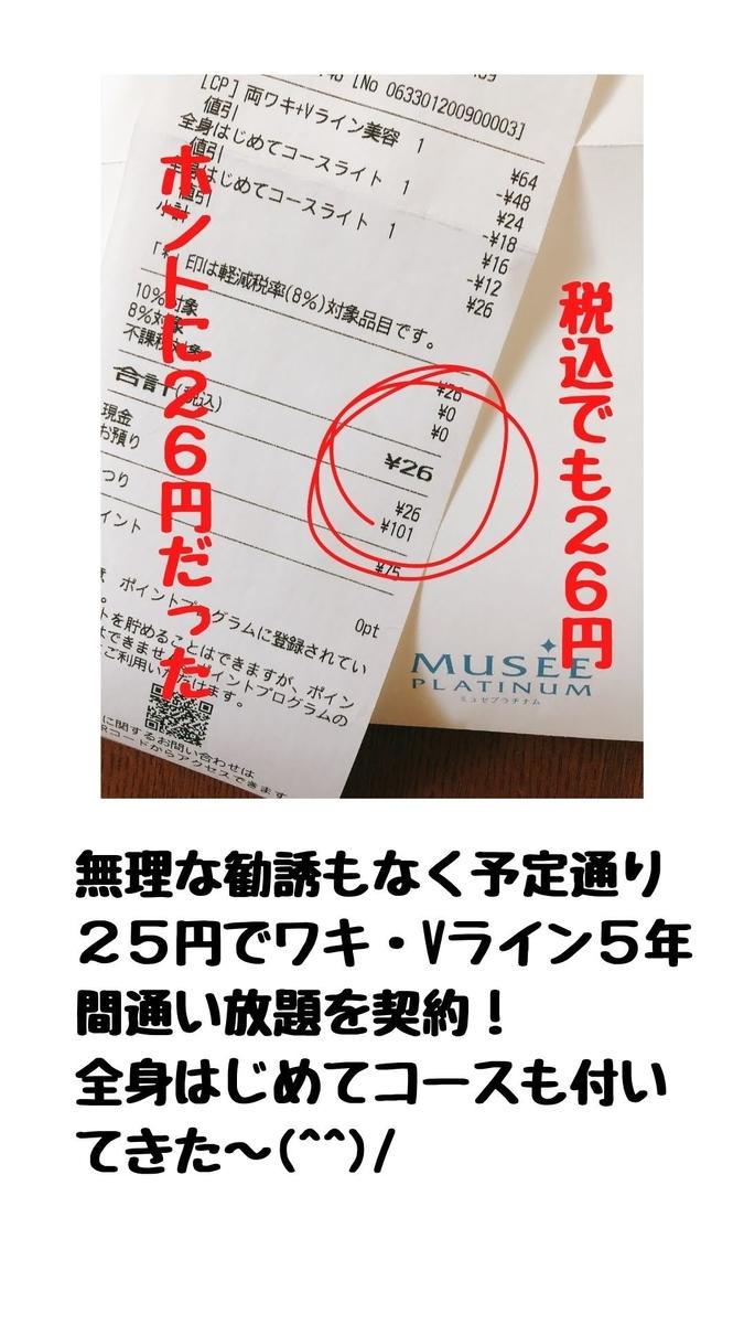 f:id:ku-chan5649:20200914204151j:plain