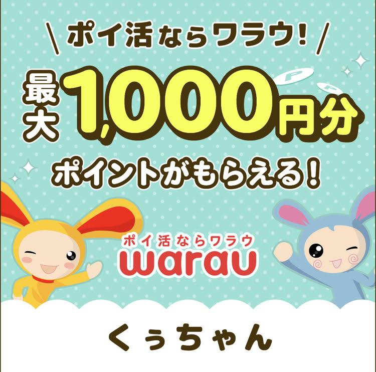 f:id:ku-chan5649:20200918124530j:plain