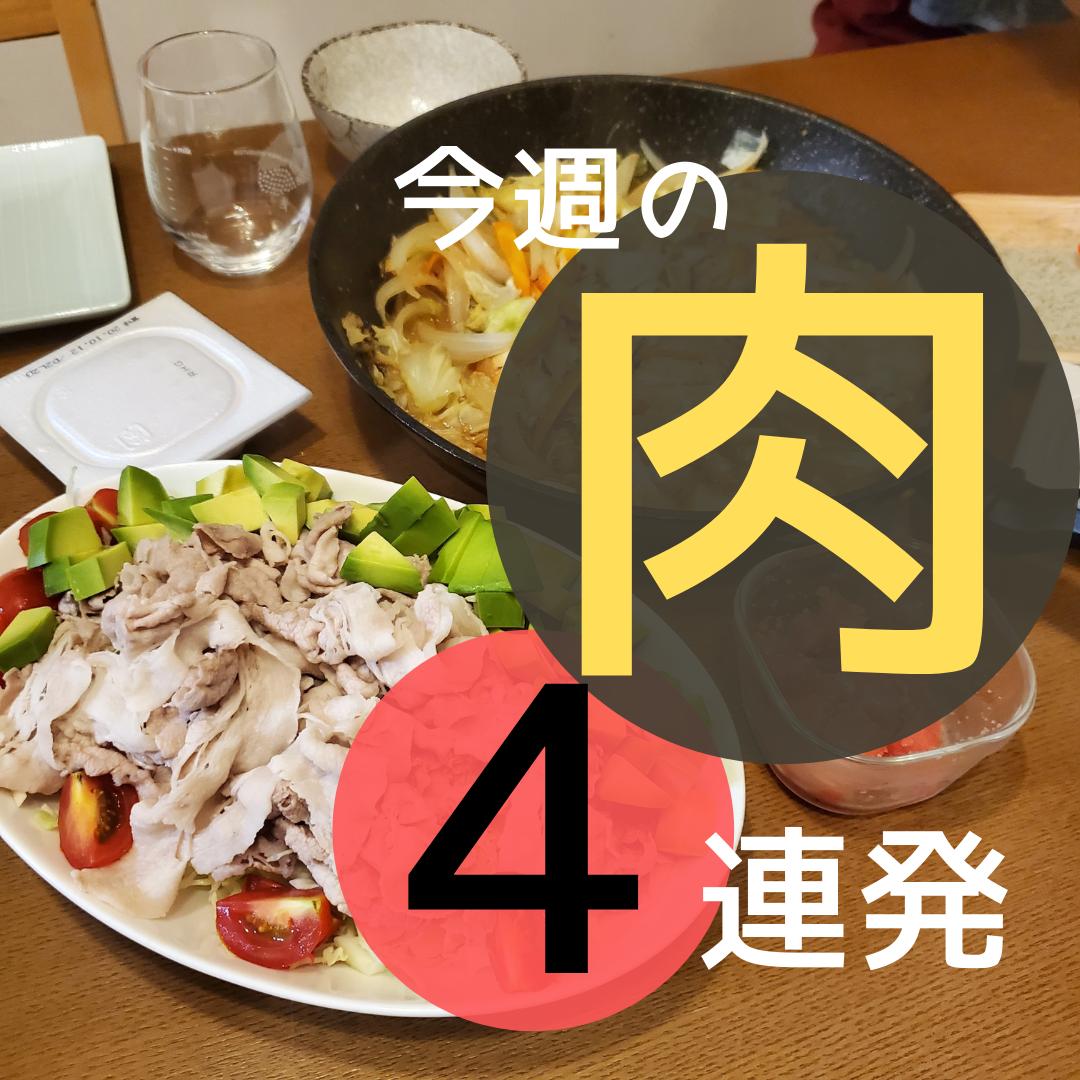 f:id:ku-chan5649:20201009131344p:plain