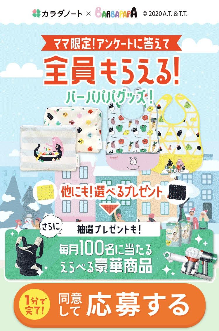 f:id:ku-chan5649:20210201135528j:plain