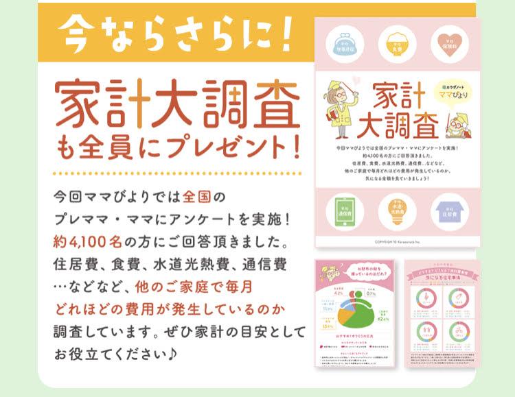f:id:ku-chan5649:20210201140256j:plain