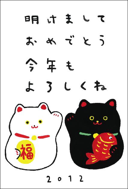 f:id:ku-mi-ko:20120102201112p:image