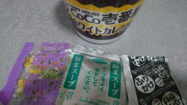 f:id:ku-neruasobu:20180417000616j:plain