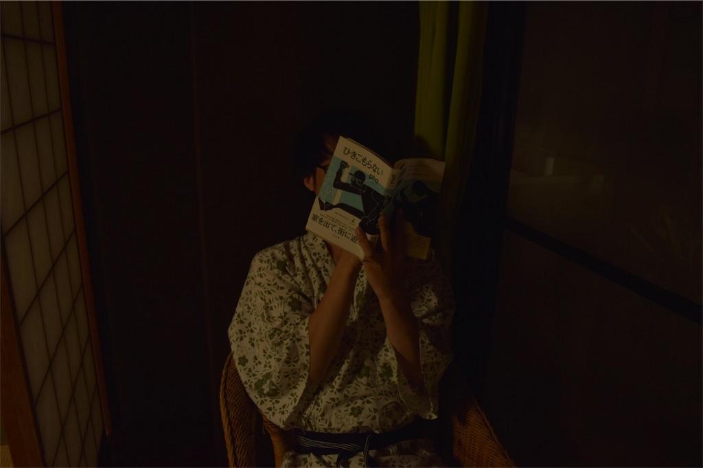 f:id:ku-ra-shi:20170804194542j:image