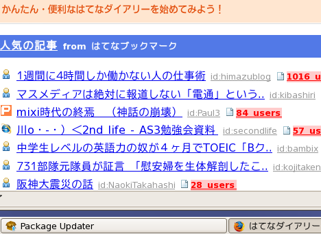 Fedora screen-1