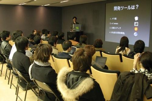 PHP勉強会at大阪