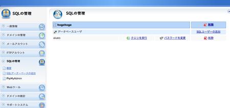 20080511103637