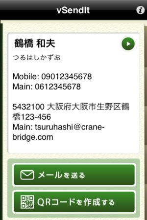 20090405130118