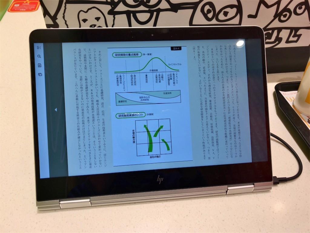 f:id:ku-suke:20161211184148j:plain