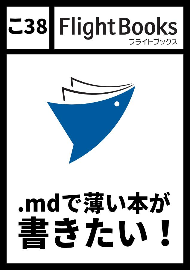 f:id:ku-suke:20180904125837p:plain