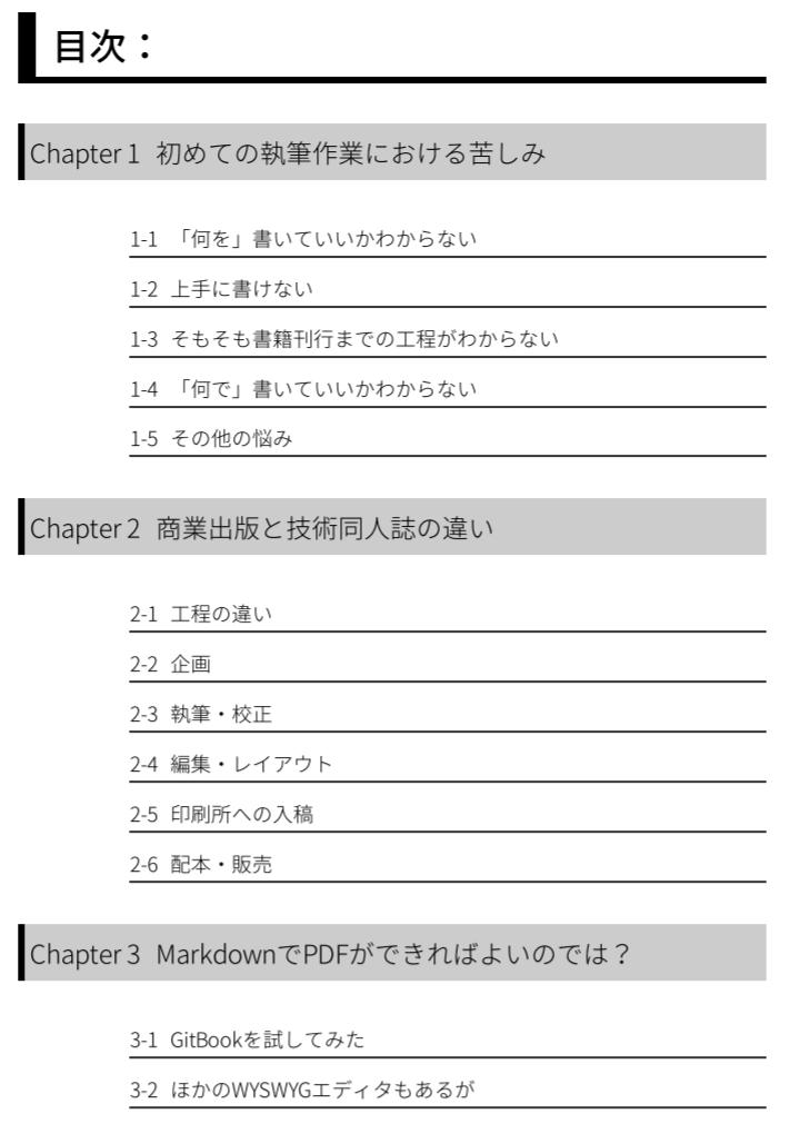 f:id:ku-suke:20181002002742p:plain