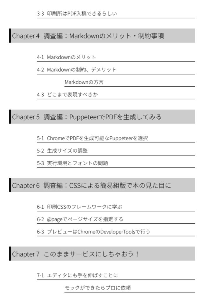 f:id:ku-suke:20181002002833p:plain