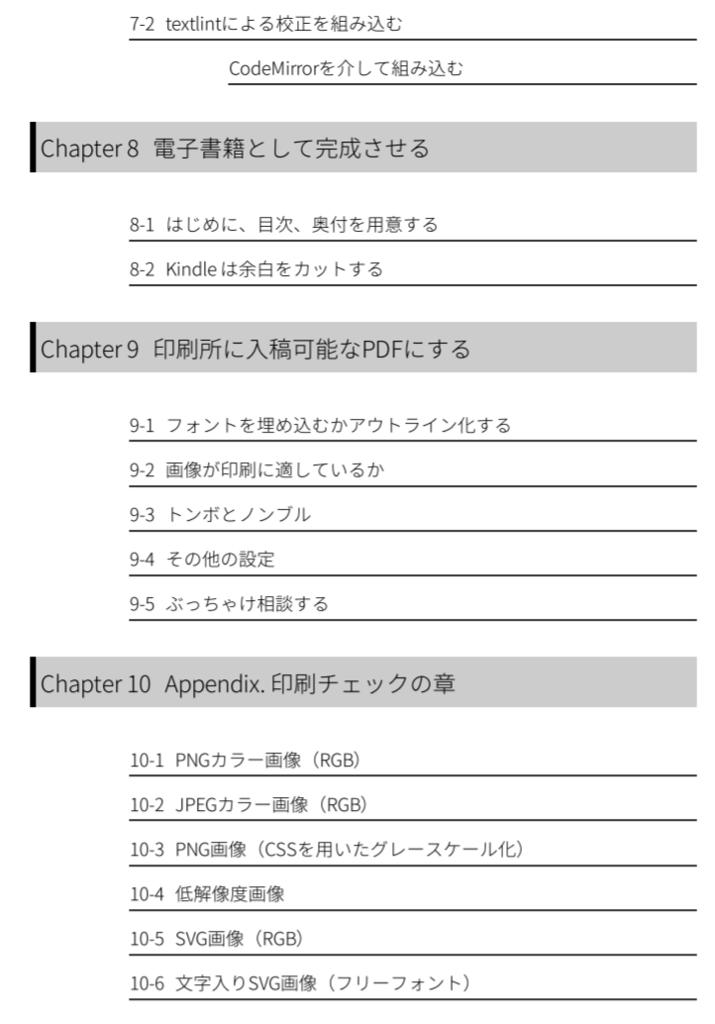 f:id:ku-suke:20181002002921p:plain