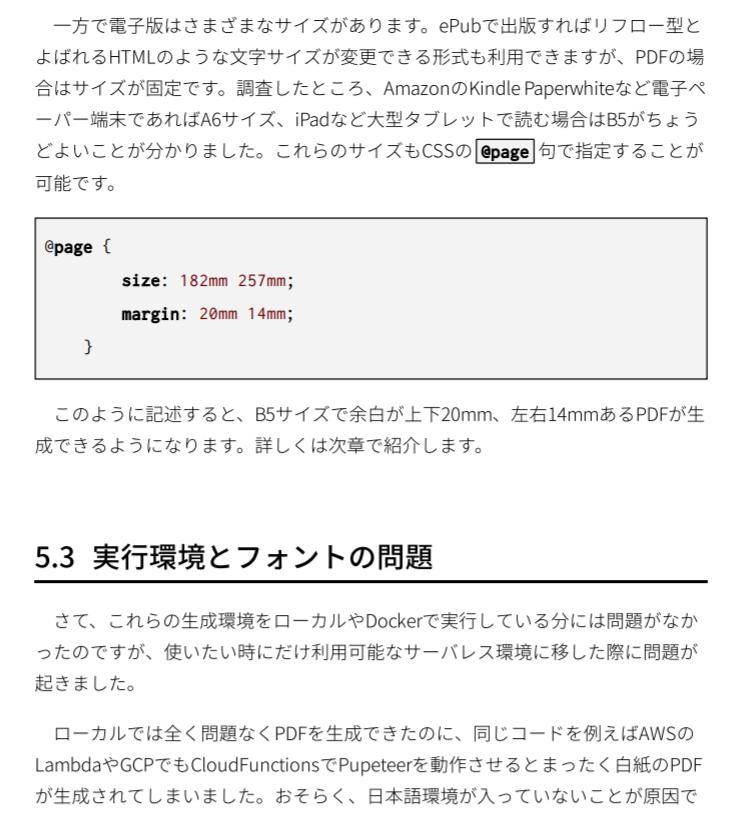 f:id:ku-suke:20181002003227p:plain