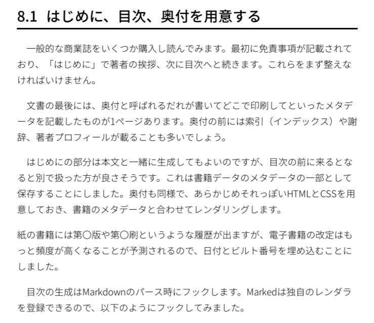 f:id:ku-suke:20181002003356p:plain