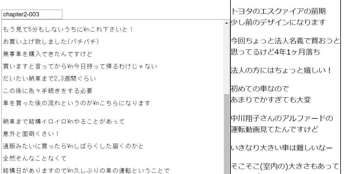 f:id:ku-suke:20200904140811p:plain
