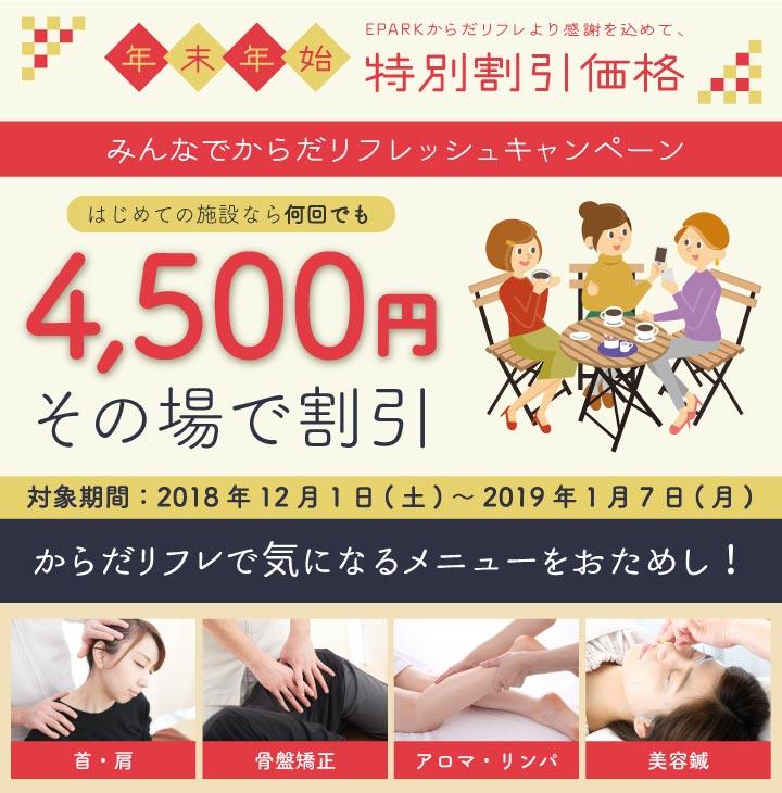 f:id:ku-tandayo:20181221161154j:plain