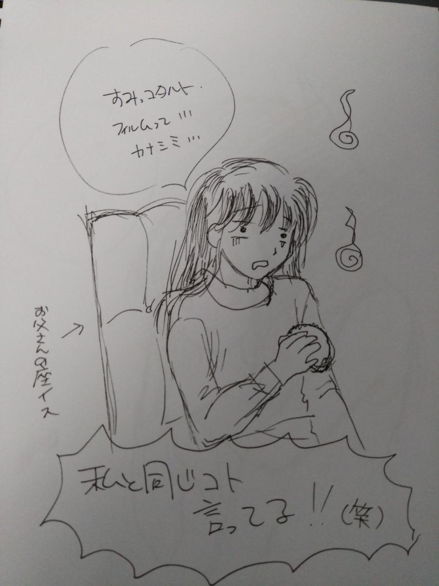f:id:ku-yasan0831:20191019101211j:plain