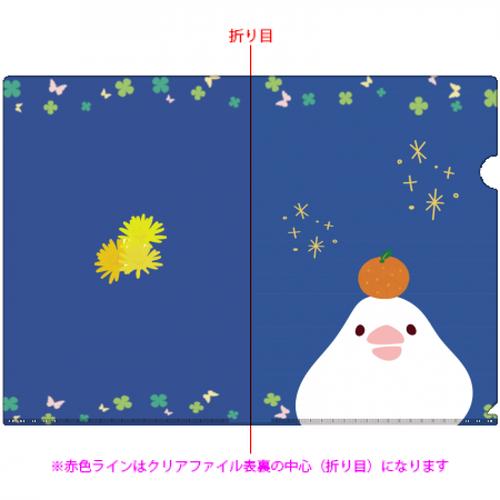f:id:ku-yasan0831:20200101100535p:plain