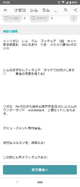 f:id:ku-yasan0831:20200820222423j:plain