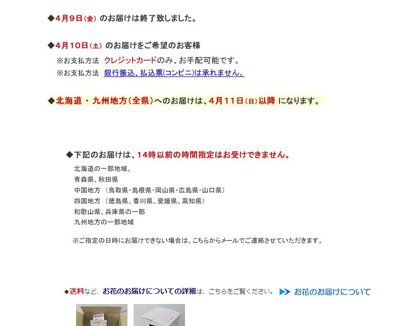 f:id:ku-yasan0831:20210408221616p:plain
