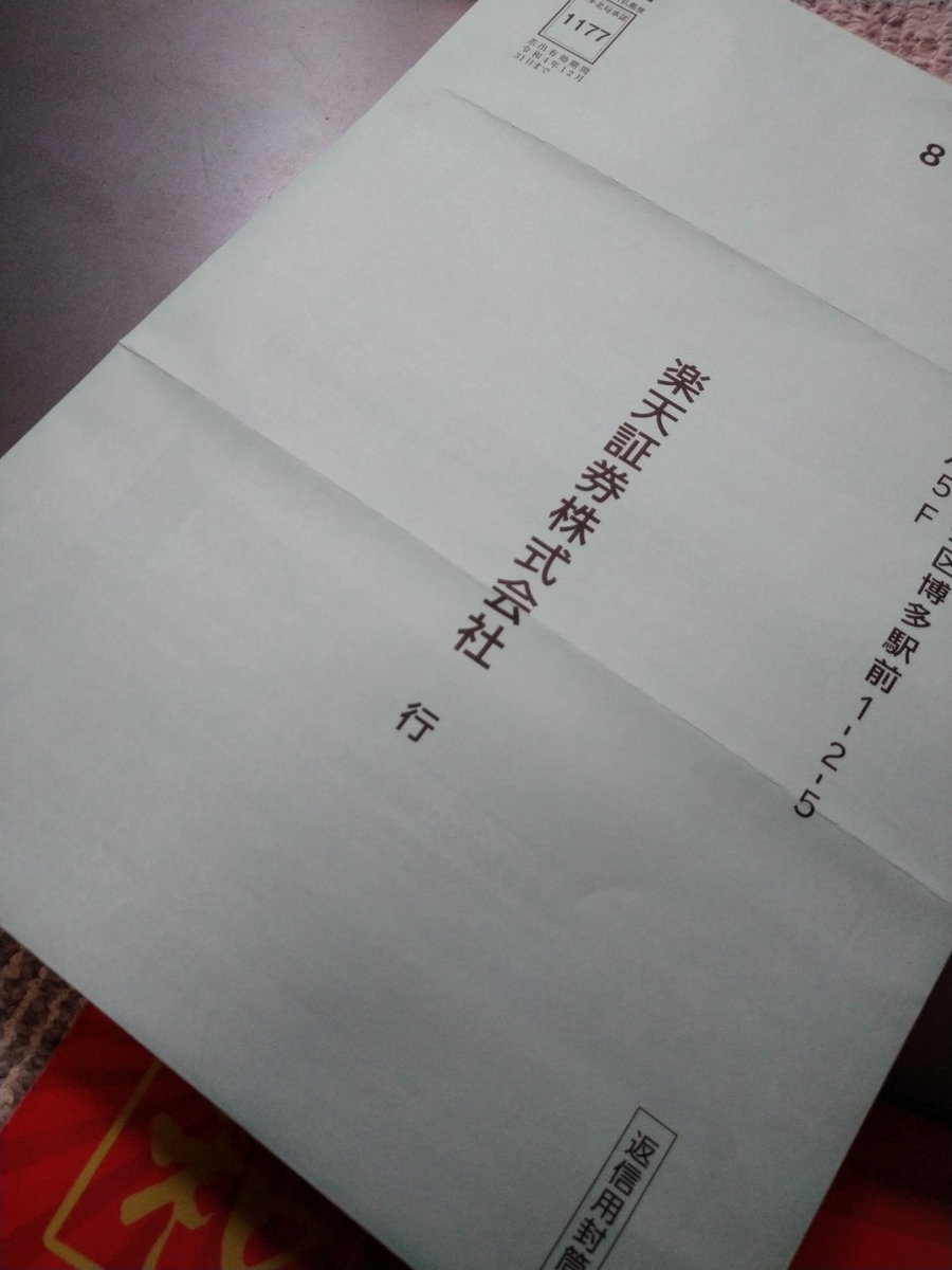 f:id:ku-yasan0831:20210628152136j:plain