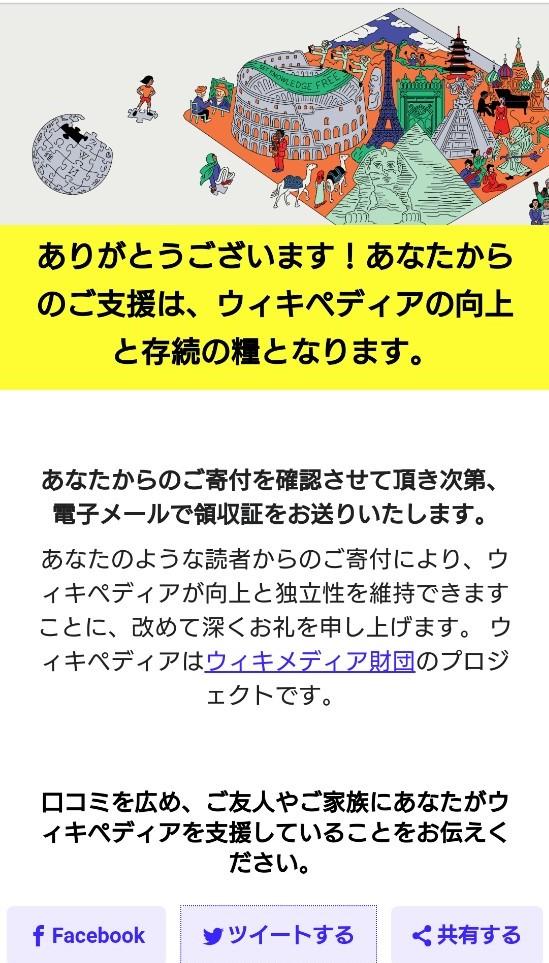 f:id:ku-yasan0831:20210727145250j:plain
