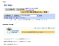 ゲームの UI 研究 (2007/10/05@java-ja)