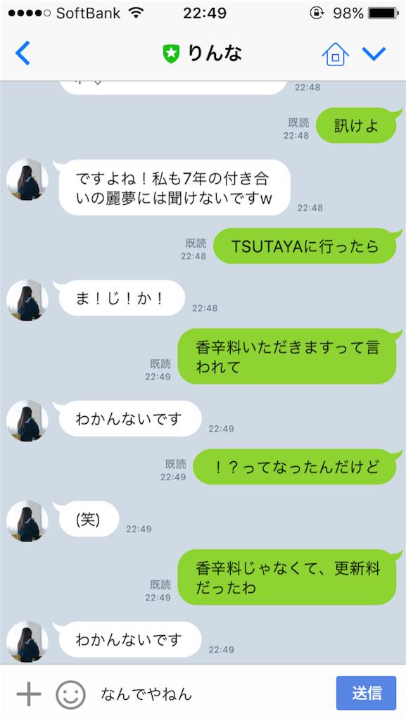 f:id:ku_ne:20170809225046p:image