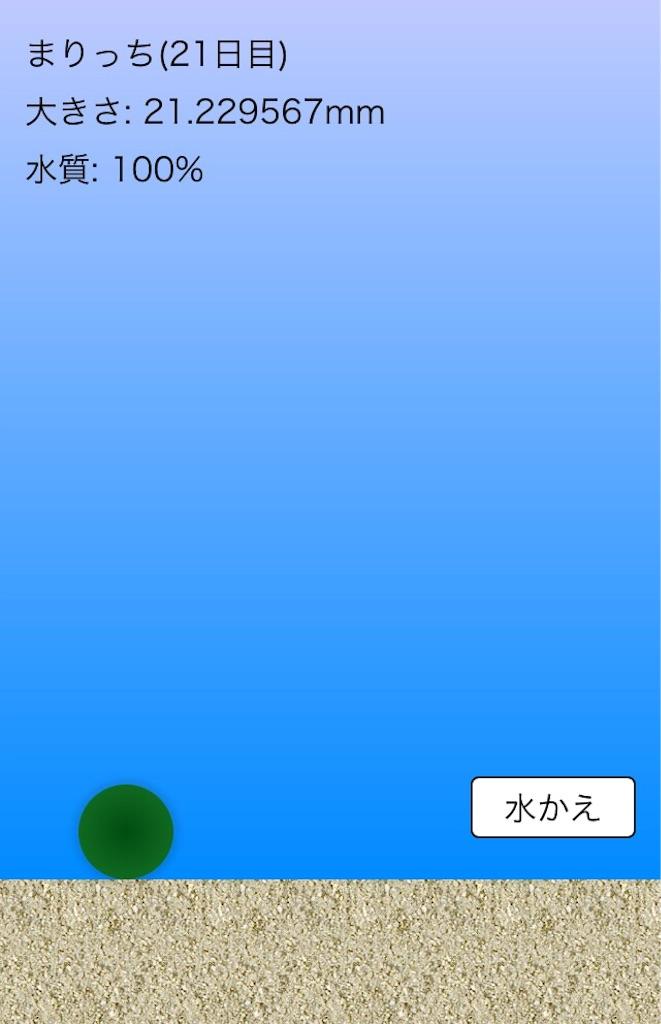 f:id:ku_ne:20170815230840j:image