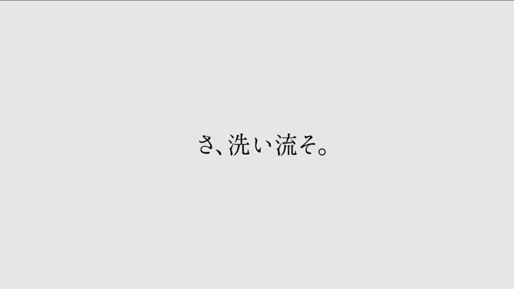 f:id:ku_ne:20170816174853p:image