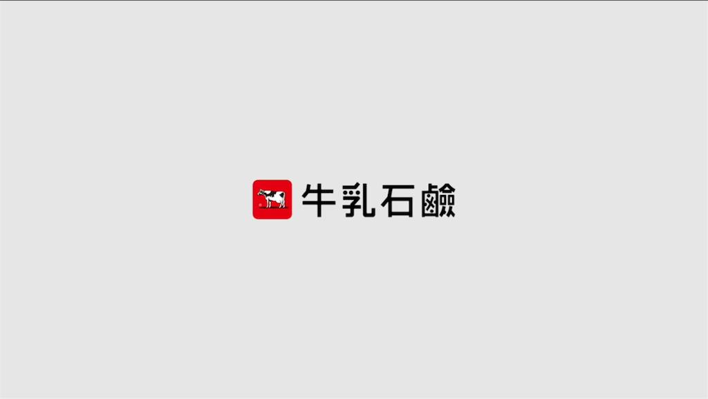 f:id:ku_ne:20170816174937p:image