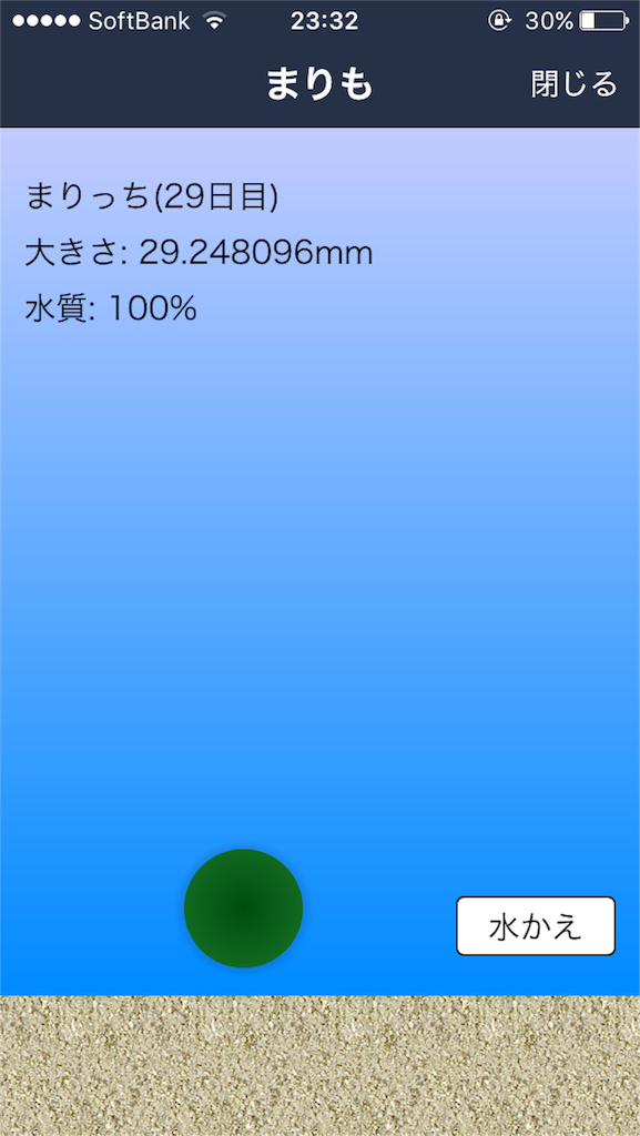 f:id:ku_ne:20170823233358p:image