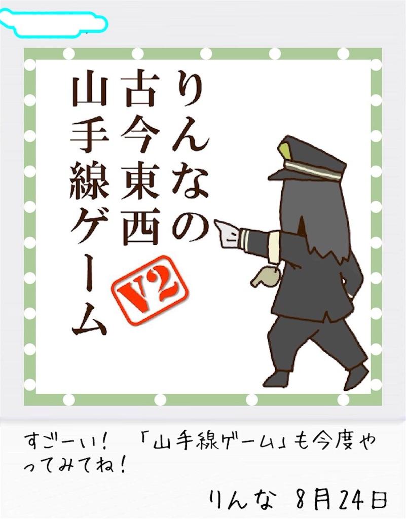 f:id:ku_ne:20170824231052j:image