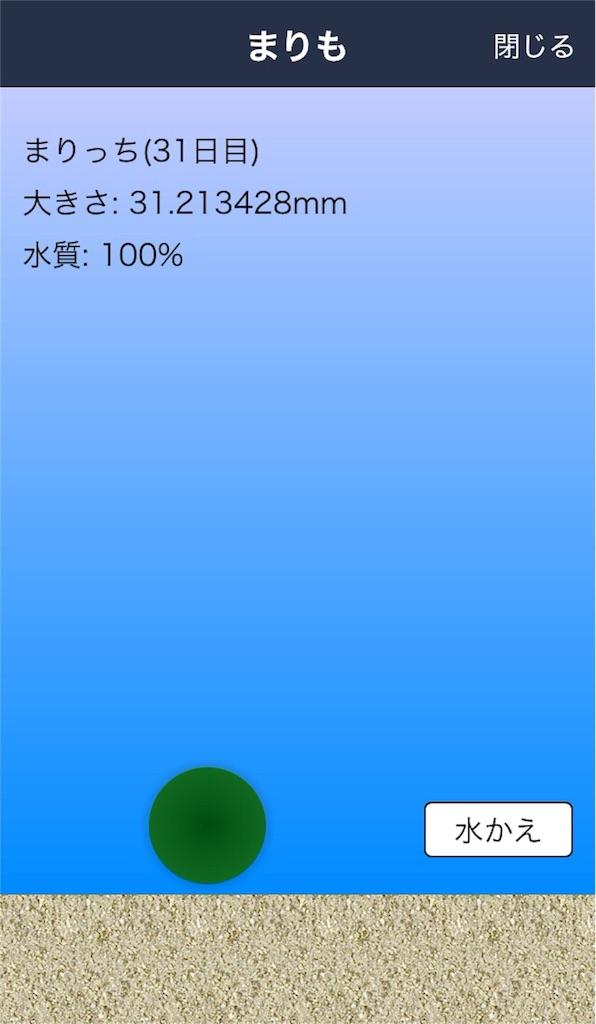 f:id:ku_ne:20170825224343j:image
