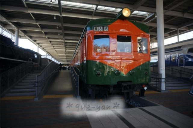 京都鉄道博物館の感想♪とっても楽しかったので全力で伝えたい。