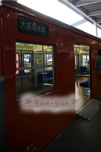 京都鉄道博物館の感想♪とっても楽しかった。大阪環状線。