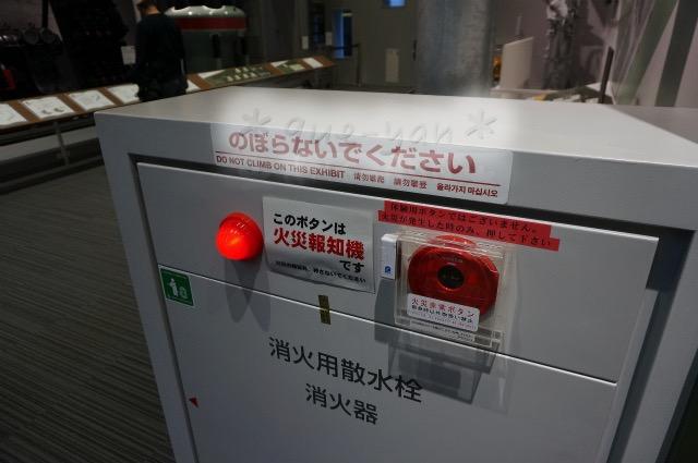 京都鉄道博物館の感想♪とっても楽しかった。火災報知器