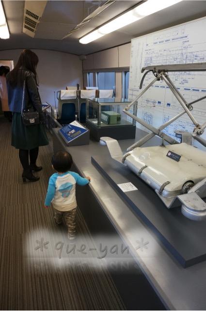 京都鉄道博物館の感想♪とっても楽しかった。パンタグラフ