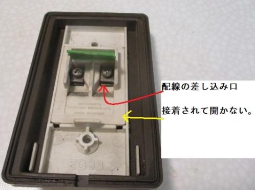 f:id:kubataasisuto:20201217212543p:plain
